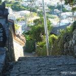 金城町の石畳|沖縄/那覇