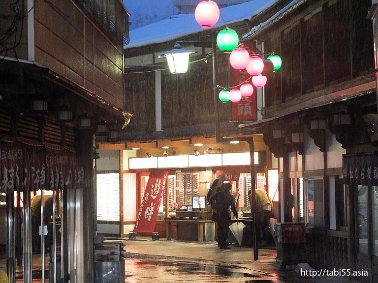 草津温泉(群馬県吾妻郡草津町)/Kusatsu hot spa (Gunma)