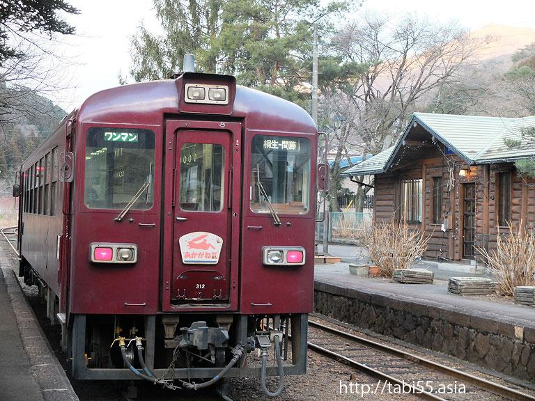 わたらせ渓谷鐵道:沢入駅(群馬県みどり市)
