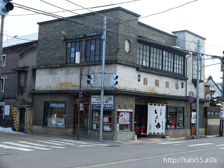 喜多方で蔵めぐり/Warehouse in Kitakata(福島県喜多方市)