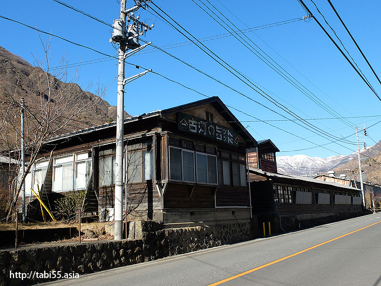 足尾銅山 本山精錬所跡(栃木県日光市)/Ashio Motoyama refinery site (Nikko, Tochigi)