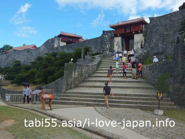瑞泉門(ずいせんもん)首里城×第二の門