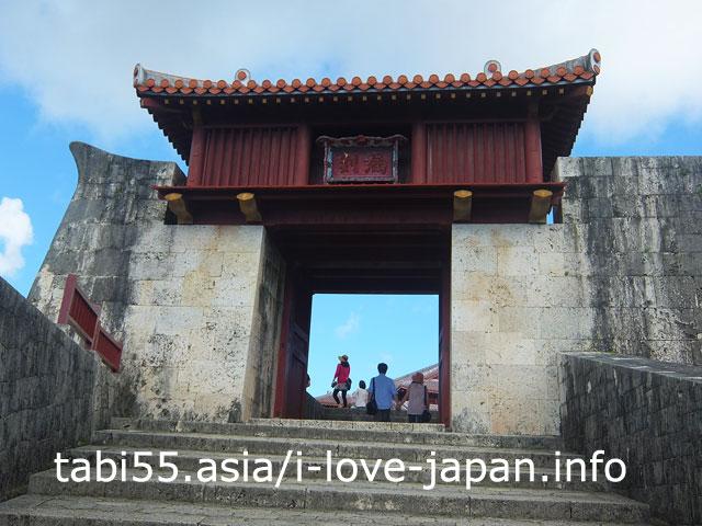 第三の門!首里城の漏刻門(ろうこくもん)
