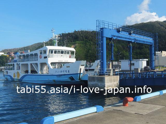 奄美大島・古仁屋から、加計呂麻島へのアクセス