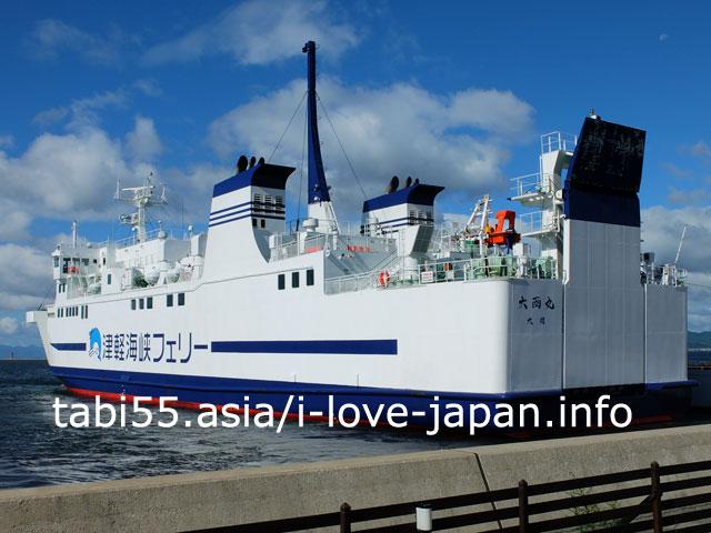 .津軽海峡フェリーで、北海道・函館をあとにして、青森・大間へ