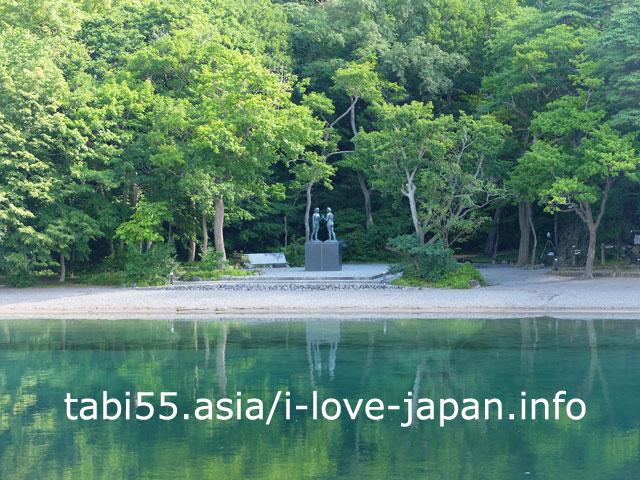 十和田湖遊覧船に休屋から乗船!奥入瀬渓流の入口:子の口で下船