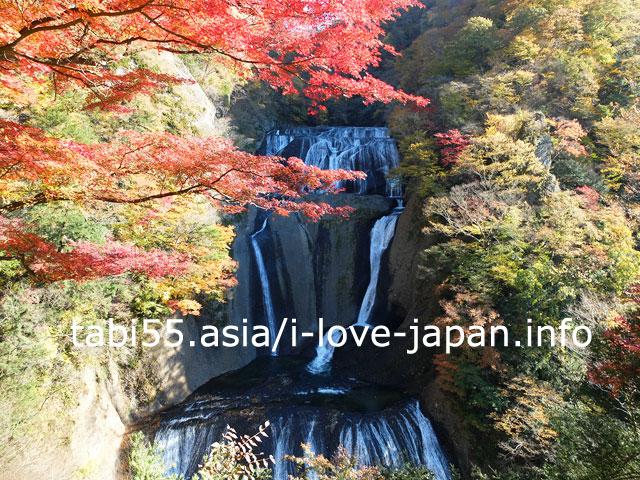 【混雑】袋田の滝を一番上から見れる!第二観瀑台