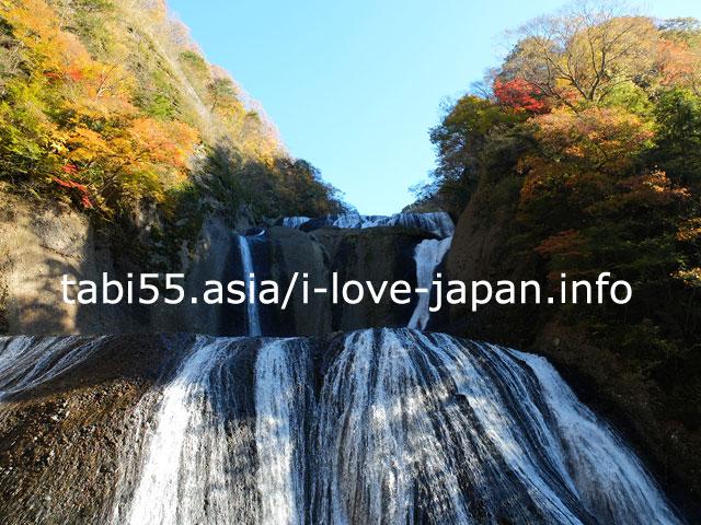 【混雑】紅葉の袋田の滝を、第一観瀑台から眺める