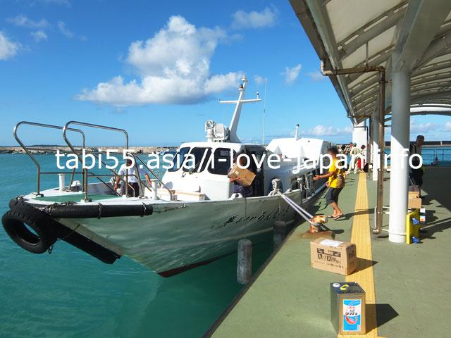 西表島には上原港、大原港、ふたつの港がある