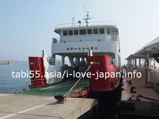 高松港から、フェリーで女木島へアクセス!20分の船旅