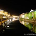 小樽運河/Otaru canal(北海道小樽市)