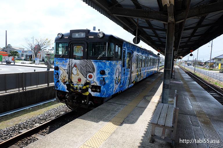 JR境線「鬼太郎列車」