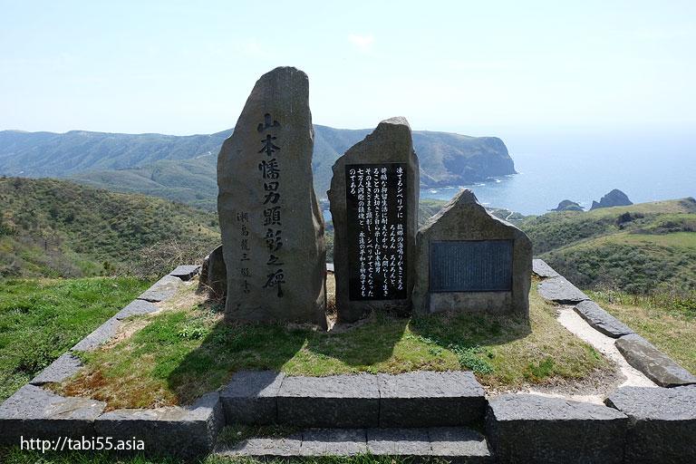 「山本幡男」碑@西ノ島町でみた風景/Nishinoshima town landscape