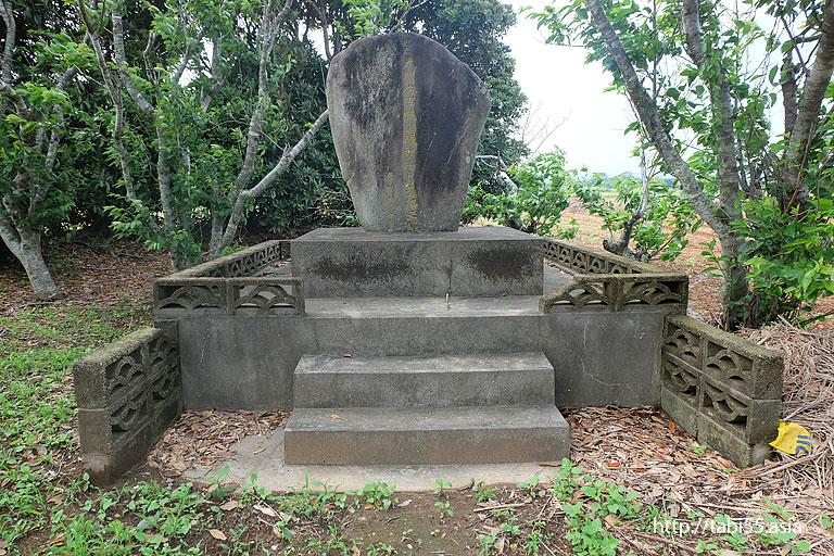 九州海軍航空隊種子島基地之碑