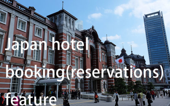 Japan hotel booking(reservations) ヽ( ̄▼ ̄*)ノfeature