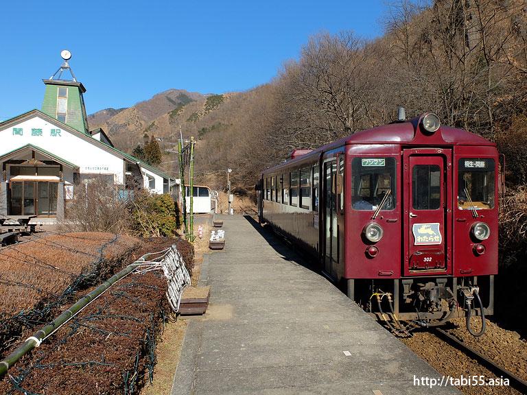 渡瀬渓流鐵道 間藤駅