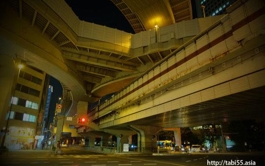 西新宿ジャンクション(新宿区)/Nishi-shinjuku Junction (Shinjuku-ku)