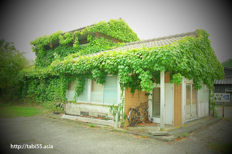蔦屋さん@屋号の里 松ヶ崎(新潟県佐渡島)/Trade name Village Matsugasaki (Sado Island, Niigata Prefecture)