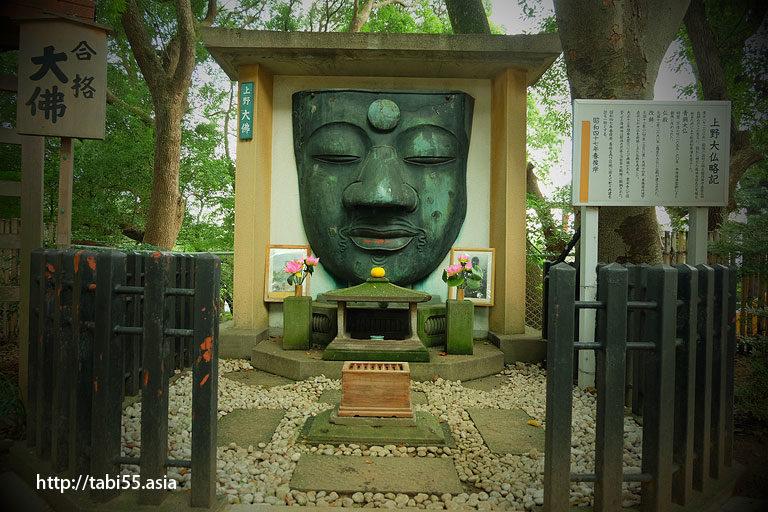 上野大仏/Ueno Buddha