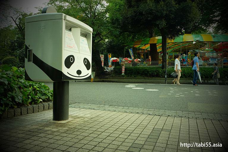 パンダポスト(上野動物園入場口前)/Panda Post (Ueno Zoo admission gate)