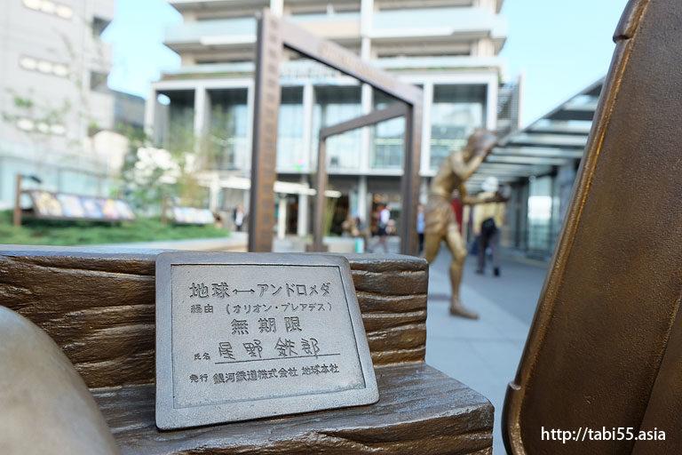 大泉アニメゲート(東京都練馬区)/Oizumi anime gate (Nerima-ku, Tokyo)