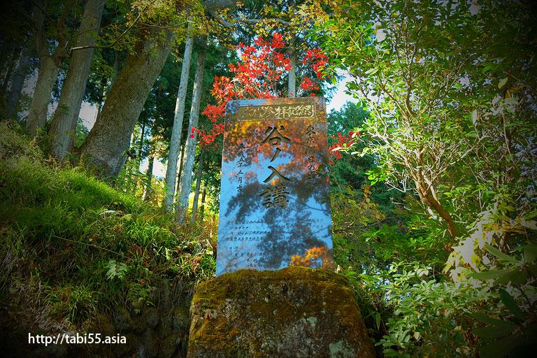 武蔵御嶽神社@御岳山ハイキング(東京都青梅市)/Mt.Mitake (Ome, Tokyo)