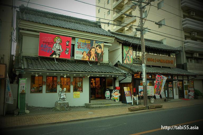 昭和レトロな町並み(東京都青梅市)/Showa Retro streets (Ome,Tokyo )