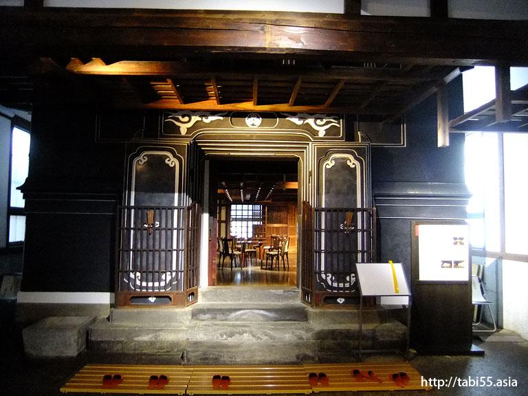 旧金子家住宅/Old Kaneko house