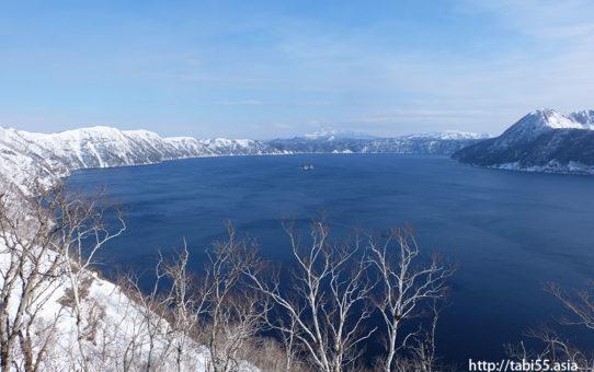 冬の摩周湖(北海道)/Lake Mashu in Winter (Hokkaido)