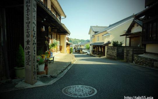 内子 観光!おすすめモデルコース(愛媛県)