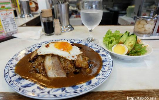 松山観光おすすめグルメ【実食9選】