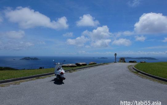 渡嘉敷島の観光スポット<おすすめ13選>(ケラマ諸島/沖縄)