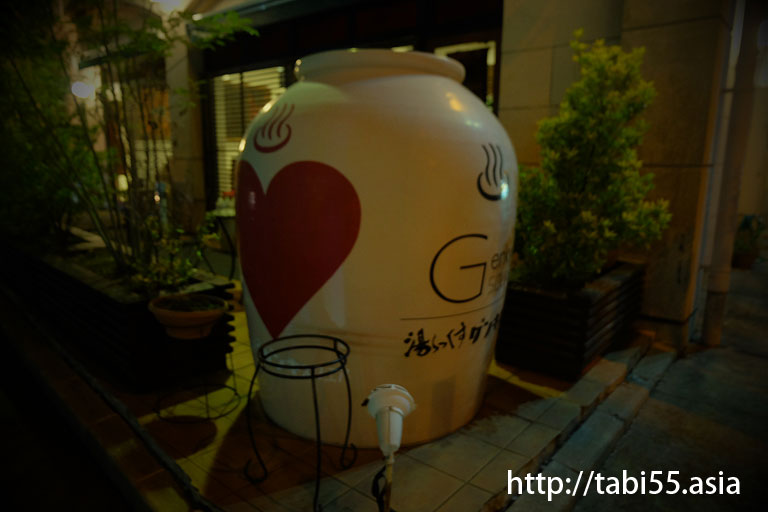 天然温泉「湯らっくす元気スクエア」@熊本駅周辺観光