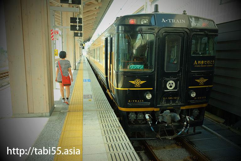 特急A列車で行こう@熊本駅周辺観光