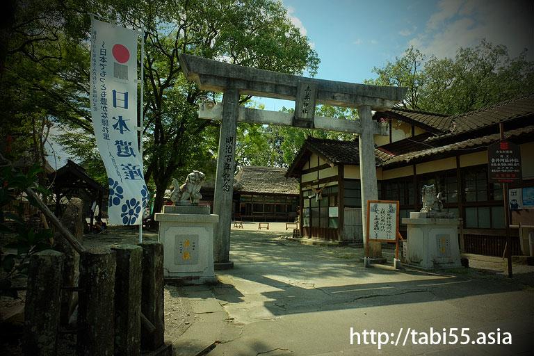 [国宝]青井阿蘇神社