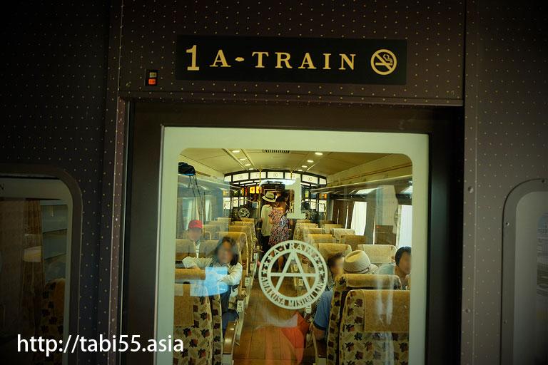 特急 A列車で行こう@熊本県