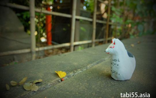 王子稲荷神社で「狐さんとお石様」に願かけ(東京都北区)
