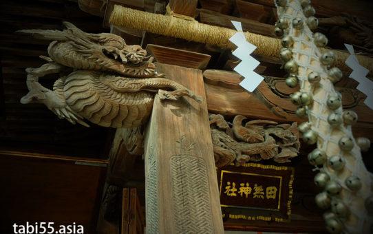 田無神社の彫刻は必見!パワースポット+文化的な価値大(東京都西東京市)