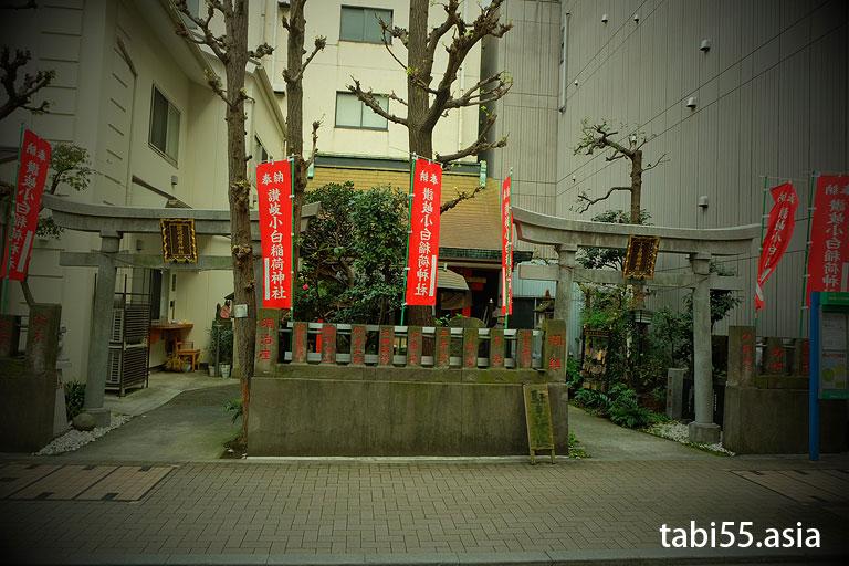 讃岐小白稲荷神社(東京都港区)