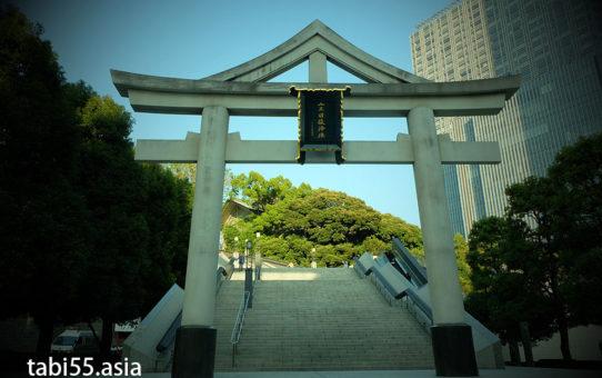 日枝神社(東京都千代田区赤坂)山王鳥居と稲荷神社の鳥居がおすすめ