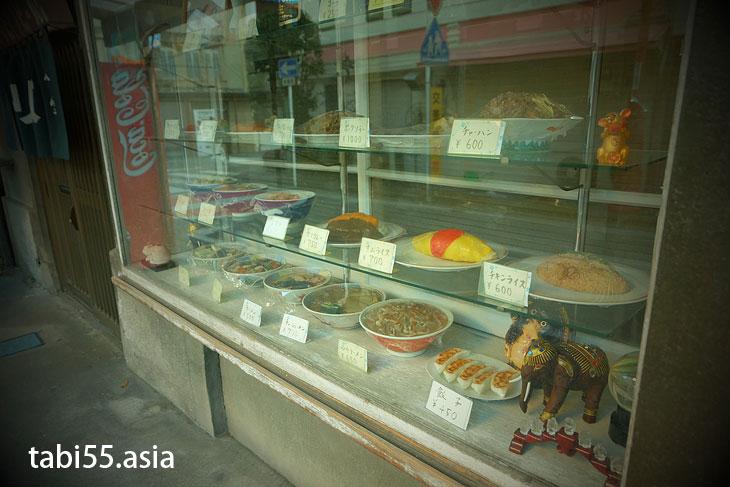 食堂パリー@秩父駅周辺の観光
