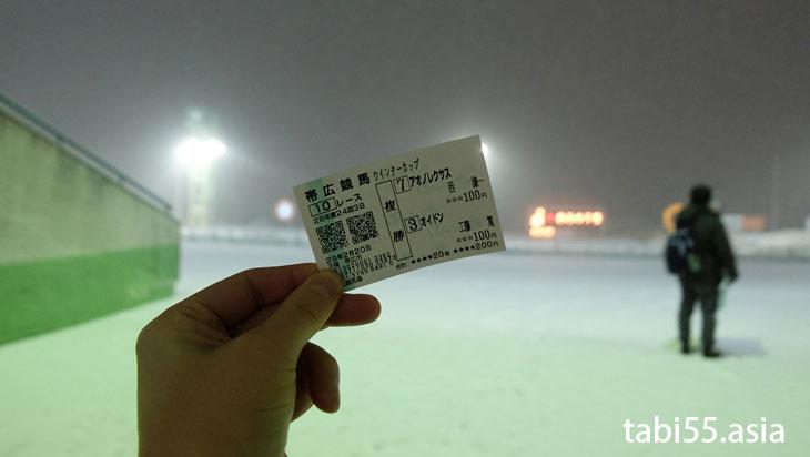 ばんえい十勝@帯広の午後からバス観光!おすすめスポット
