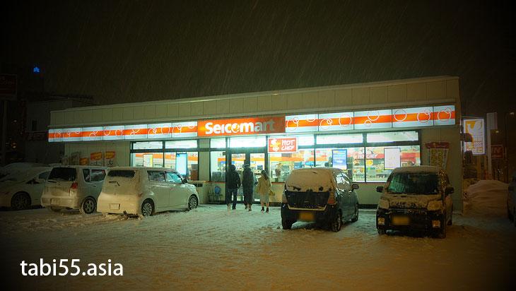 セイコマート@帯広の午後からバス観光!おすすめスポット