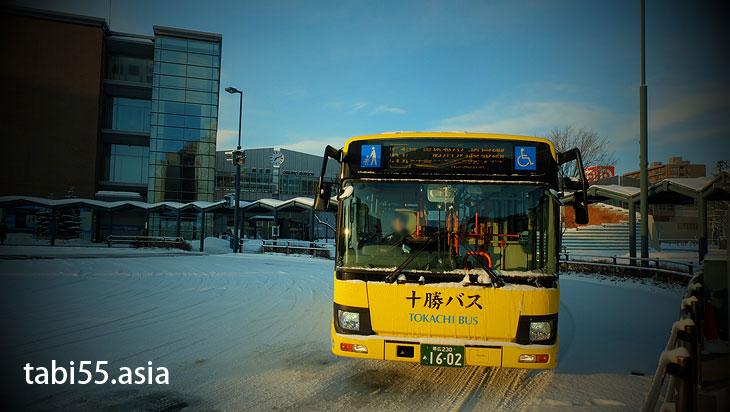 帯広駅から、ぬかびら源泉郷まで「十勝バス」で移動