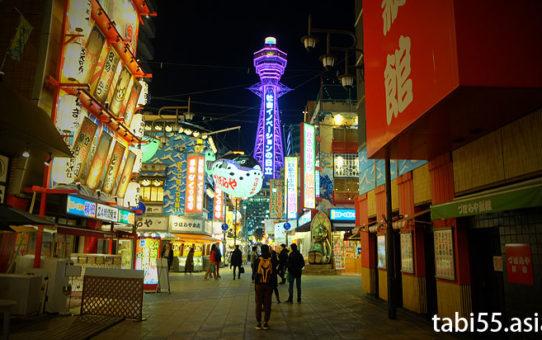 道頓堀→通天閣→新世界で串カツ!大阪で夜、観光するなら?おすすめコース