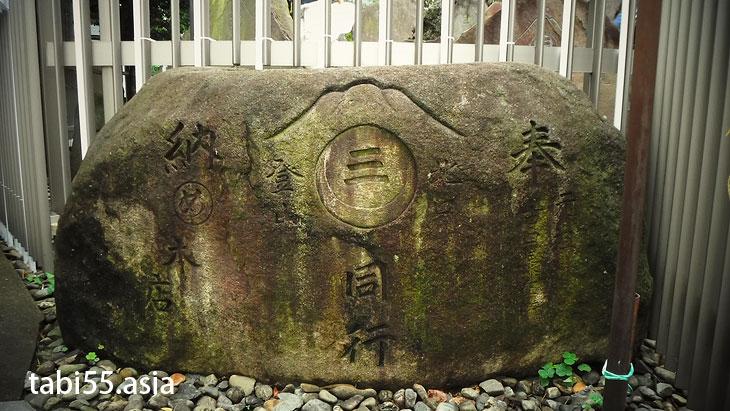 いよいよ「池袋富士塚」に登ります
