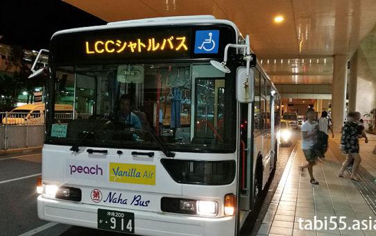 LCC【国内】路線、荷物などおすすめは?比較します(成田編)