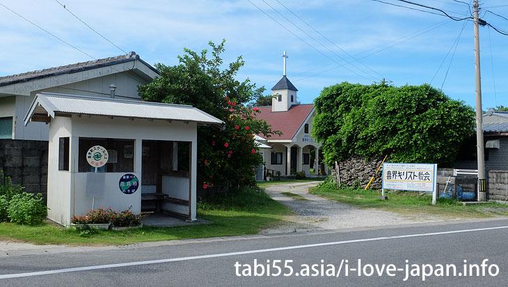 花良治集落を散策@喜界島の観光!行ってよかった【おすすめ】@喜界島の観光!行ってよかった【おすすめ】