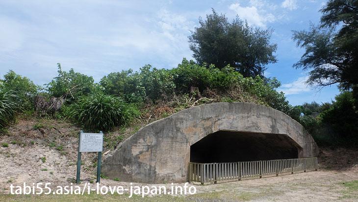 特攻機をカムフラージュした掩体壕@喜界島の観光!行ってよかった【おすすめ】