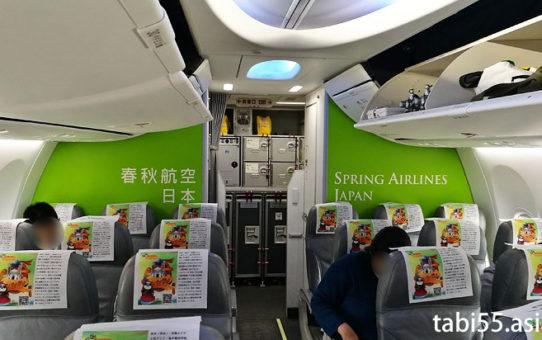 春秋航空(スプリングジャパン)で佐賀へ。体験談、搭乗記など口コミします